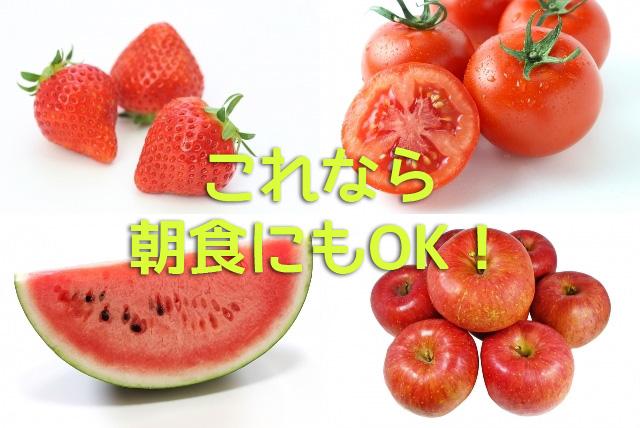 紫外線対策に良い食べ物