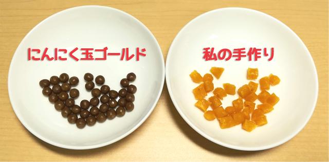 にんにく玉ゴールドの粒