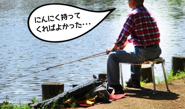 にんにくの集魚効果