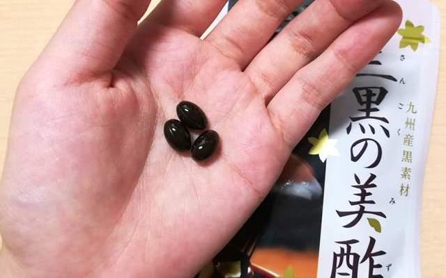 花菜の三黒の美酢