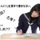 にんにくの漢字は大蒜?まさか人肉?読み方や由来はどうなってる?